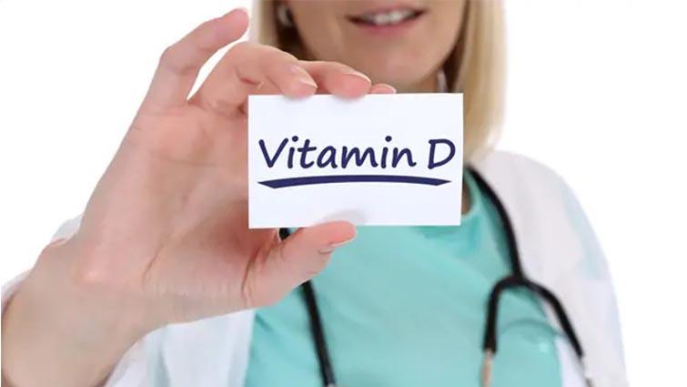 نشانه های کمبود ویتامین D