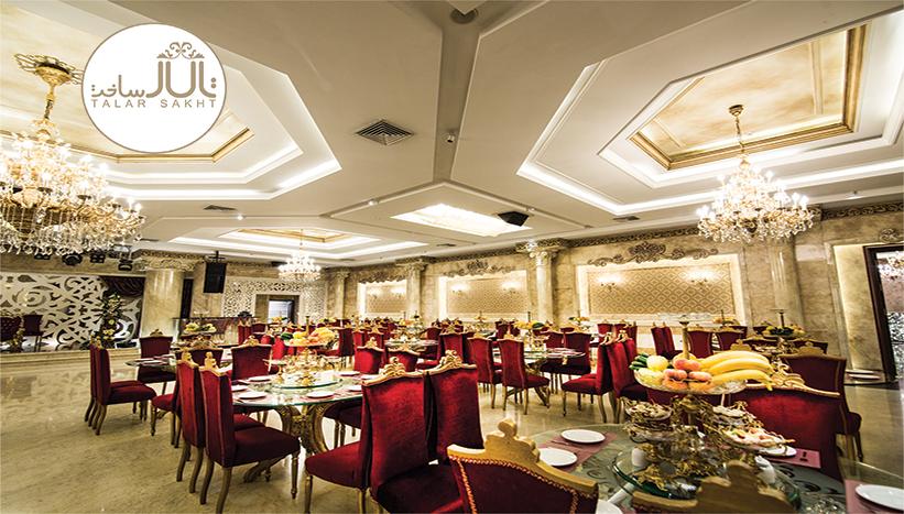 استانداردها و ضوابط طراحي رستوران و تالار