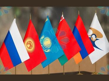 بخشنامه118 سال99-بخشنامه گمرکی-اتحادیه اقتصادی اوراسیا-تهران پیشرو-ترخیص کالا