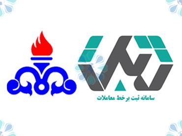 بخشنامه150 سال99-بخشنامه-اضافه شدن گزینه برای درج فرمولاسیون خوداظهاری در سامانه ثبت اطلاعات معاملات نفتی-ثامن-تهران پیشرو-واردات و ترخیص کالا