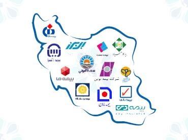 بخشنامه123 سال99 - بخشنامه گمرکی-بخشنامه-گمرکات اجرایی-شرکت های بیمه ای-تهران پیشرو-ترخیص کالا