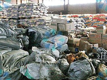 بخشنامه165 سال99-بخشنامه-متروکه اعلام نمودن کالاها-سامانه جامع امور گمرکی-مرحله استعلام از درب خروج-تهران پیشرو-شرکت ترخیص کالا