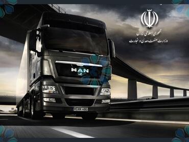 بخشنامه143سال99-بخشنامه-دفتر مقررات صادرات و واردات صمت-خدمات پس از فروش کامیون های سه سال کارکرده-تهران پیشرو-شرکت ترخیص کالا