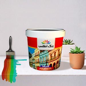 رنگ نمای ساختمان (اطلس)
