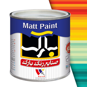 رنگ روغن ساختمانی (بارک)