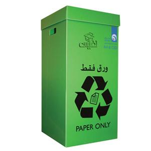 سطل بازیافت (نفیس)