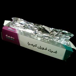 فویل آلومینیوم (کیمیا)