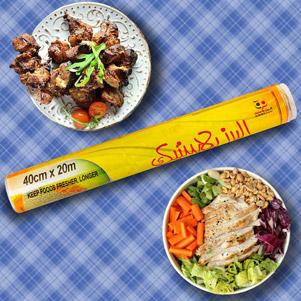 سلفون محافظ غذا (البرز پلاستیک)