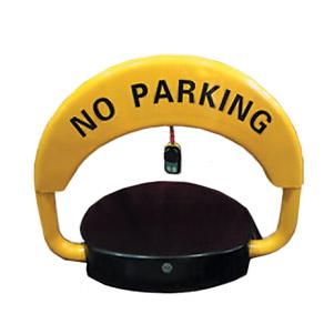 قفل پارکینگ (اپامه)