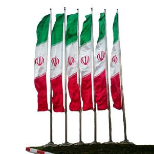 پرچم اهتزاز (درفش)