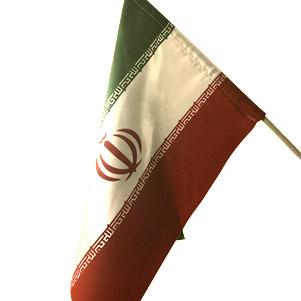 پرچم (درفش)