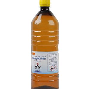ایزوپروپیل الکل (ویهان)