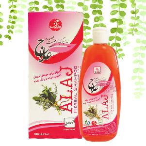 شامپو گیاهی موهای خشک (علاج)