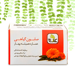 صابون گل همیشه بهار (علاج)