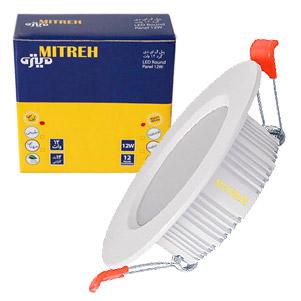 لامپ LED آلومینیومی 12 وات (میتره)
