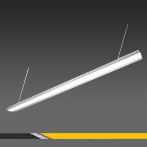 چراغ LED خطی ارامیس (کیاسو)