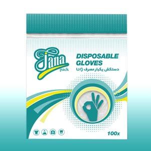 دستکش یکبار مصرف (ژانا)