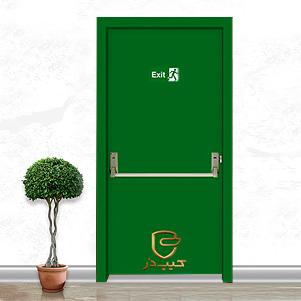 درب ضد حریق (کیپ در)