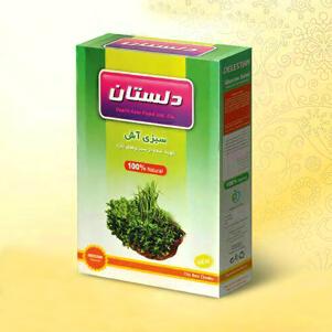 سبزی آش خشک (دلستان)