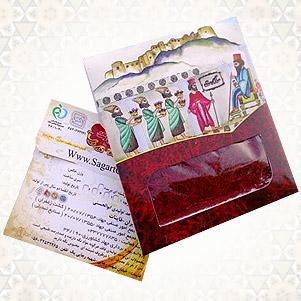 زعفران کارتی (ساگارت)