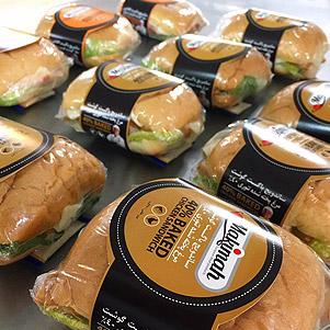 ساندویچ اماده (ماکیماه)