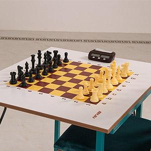 میز شطرنج (فرهاد)