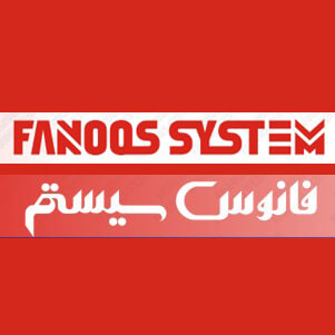 فانوس سیستم(تایمر،کنترل،فتوسل و)