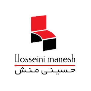حسینی منش (صندلی و نیمکت)