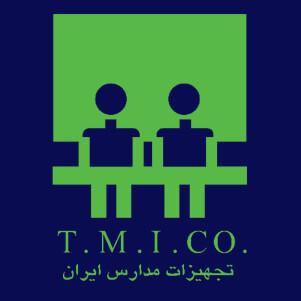 شرکت تجهیزات مدارس ایران (تما)