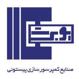ایران کمپرسور یوبرت