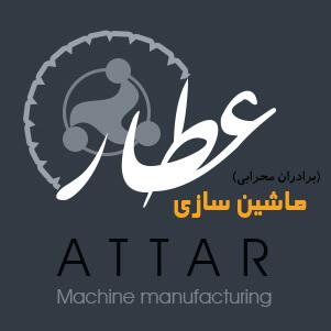 ماشین سازی عطار(فرز،کله بر و ..)
