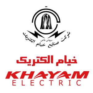 خیام الکتریک(تجهیزات روشنایی)