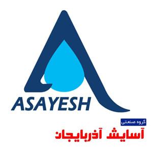 آسایش آذربایجان (لوله و نوار آبیاری)