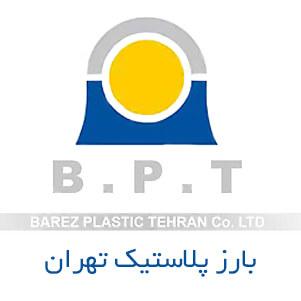 بارز پلاستیک (تجهیزات شهری)