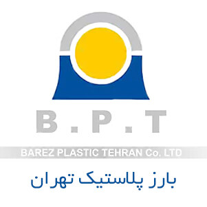 بارز پلاستیک (تجهیزات باغبانی)