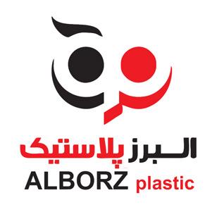 البرز پلاستیک (سفره ، کیسه)