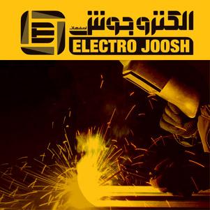 الکتروجوش (دستگاه جوش و برش)
