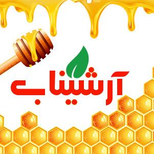 آرشیناب (عسل)