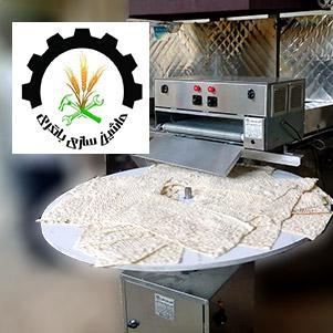باقری (تجهیزات نانوایی)