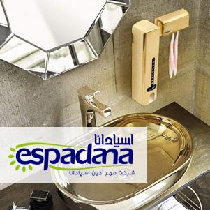 اسپادانا (لوازم بهداشتی مدرن)