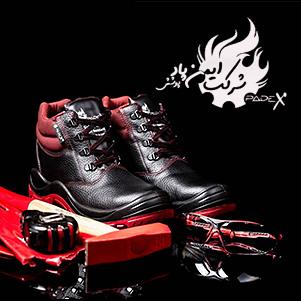 پادکس (کفش ایمنی)
