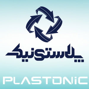پلاستونیک (مخزن پلی اتیلنی)