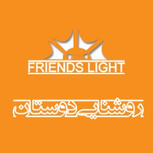 دوستان (انواع لوستر و چراغ)
