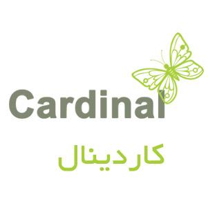 کاردینال (انواع حوله)
