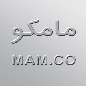 مامکو (مخزن زباله)