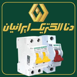 دنا الکتریک (تجهیزات برقی)