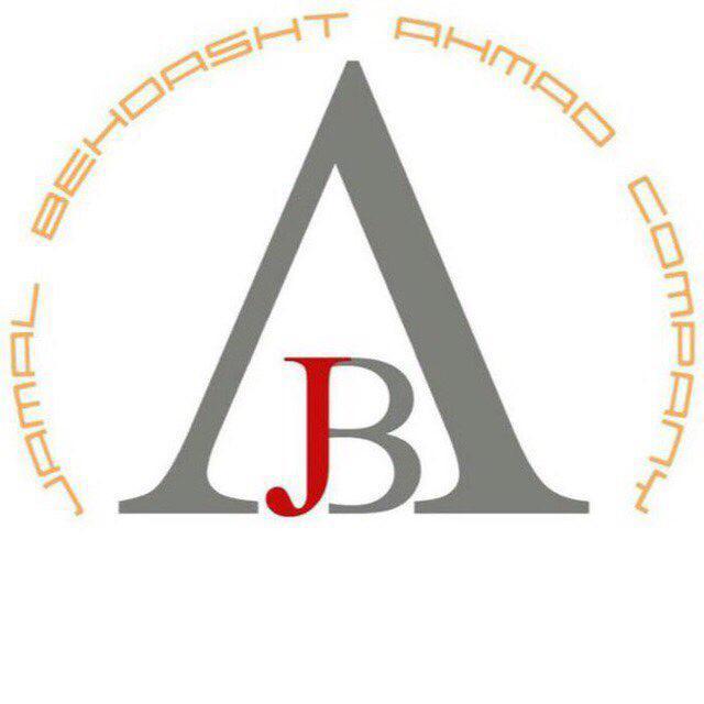 جمال بهداشت احمد(گوش پاک کن)