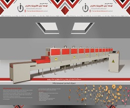 Continuous tunnel drying combines microwave technology with hot air