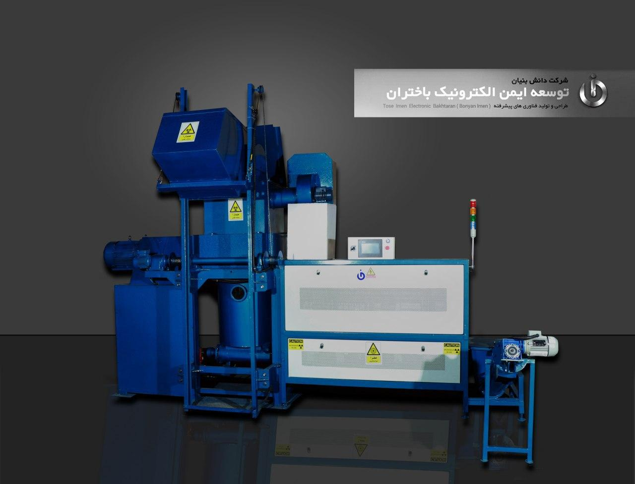 High advanced medical waste disinfection system by microwave technology with internal shredder