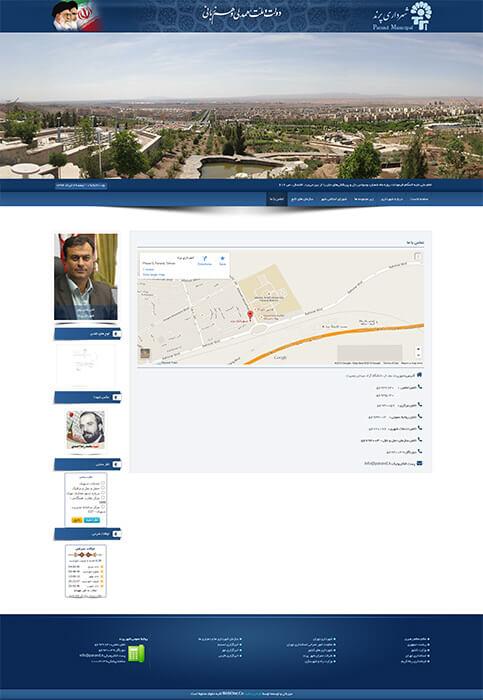 طراحی سایت شهرداری پرند